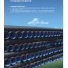 HDPE高密度聚乙烯双壁波纹管