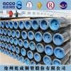 供应乾成ASTM A106/ASTM A53无缝钢管热轧管