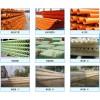 upvc排水管材