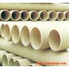 PVC-U大口径双壁波纹管