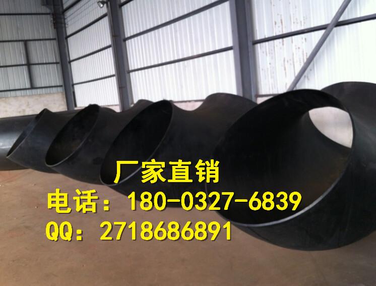杭州DN1200大口径无缝弯头