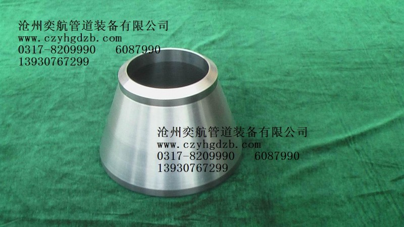 河北专业生产不锈钢大小头不锈钢异径管厂家